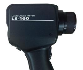 ls-160-wp